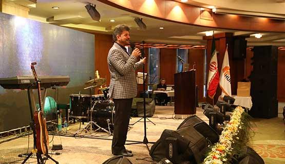 همایش هانتر در شهر شیراز
