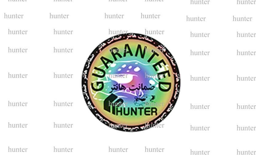 نمونه لیبل محصولات هانتر